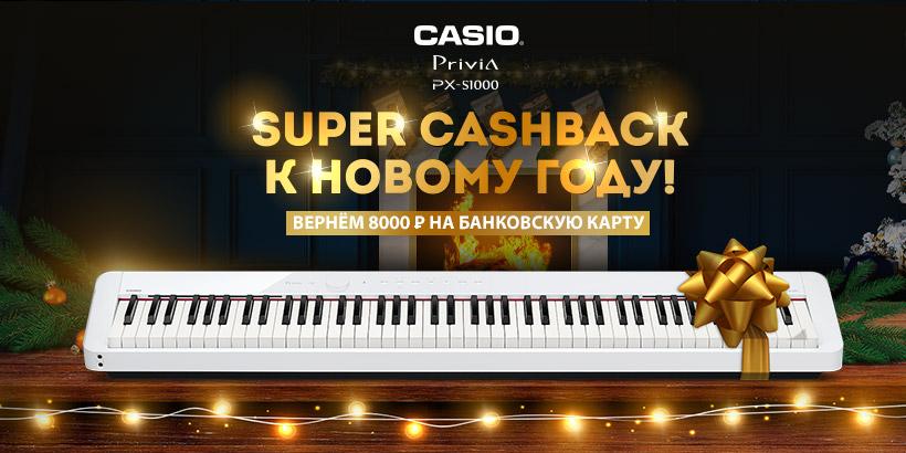 главная Casio