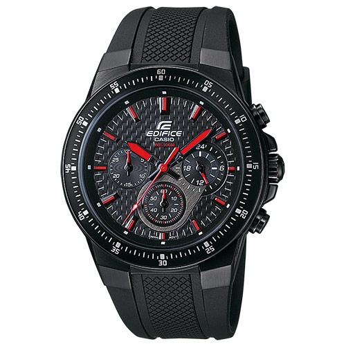 72ba95a51538 reloj digital casio edifice