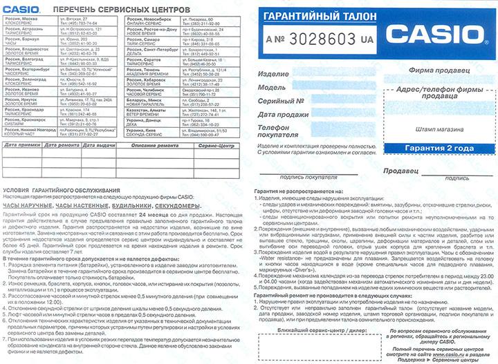 Проданные на территории Украины